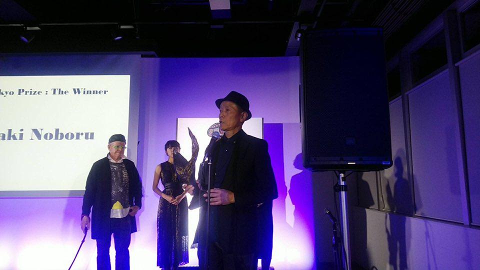 第七回 『TOKYO PRIZE』受賞式典開催!!!